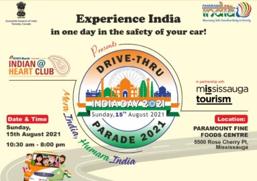 """WATCH NOW: Welcome to """"Panorama India presents India Day 2021"""""""
